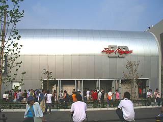 LIVE ROCKET in Zepp Nagoyaレポート