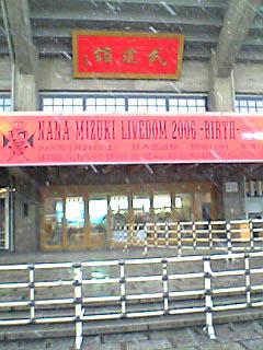 NANA MIZUKI LIVEDOM 2006 -Birth-レポート