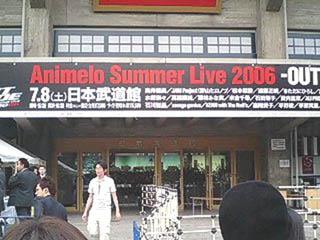 アニメロサマーライブ 2006 OUTRIDEレポート