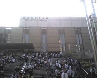 NANA MIZUKI LIVE UNIVERSE 2006 summer in 名古屋市民会館 レポート