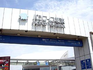 NANA MIZUKI LIVE UNIVERSE 2006 summer in パシフィコ横浜2日目 レポート